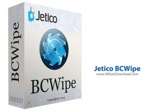 Jetico نرم افزار حذف کامل اطلاعات از روی سیستم Jetico BCWipe 6 07 6