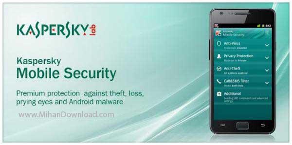 Kaspersky Antivirus amp Security دانلود Kaspersky Antivirus amp Security  آنتی ویروس کسپراسکای برای آندروید