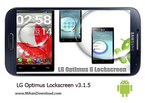LG Optimus Lockscreen v3.1 قفل صفحه نمایش LG Optimus Lockscreen v3.1.5 نسخه کامل