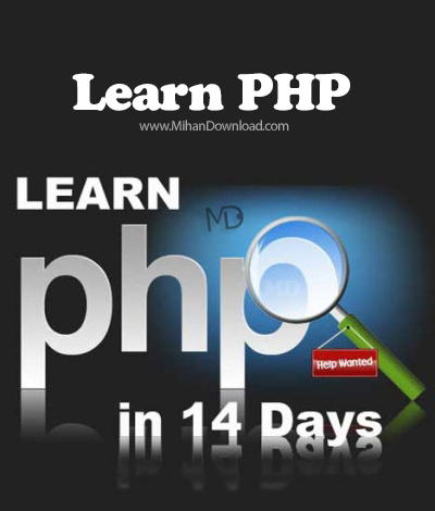 Learn PHP in Just 14 Days Video Tra 25421139024044010933 دانلود آموزش PHP در 14 روز