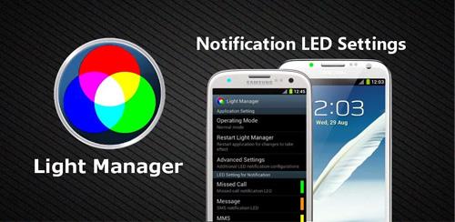 Light دانلود نرم افزار مدیریت نورهای ال ای دی Light Manager Pro 7.9 اندروید