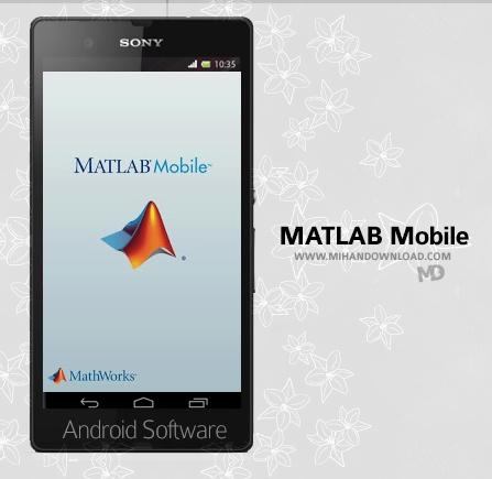 MATLAB Mobile v1.6.0 دانلود نرم افزار Matlab Mobile برای آندروید