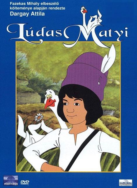 Matt the Gooseboy 1997 1 دانلود دوبله فارسی انیمیشن پسرک غازچران