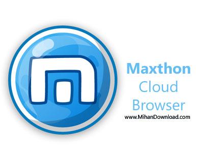 Maxthon Cloud Browser 1 دانلود نرم افزار مرورگر اینترنت Maxthon Cloud Browser v5.2.0.2000