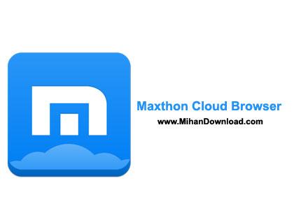 Maxthon Cloud Browser دانلود نرم افزار مرورگر اینترنت با ویژگی های خاص Maxthon Cloud Browser v5.1.3.2000