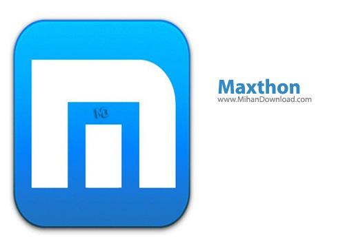 Maxthon2 نرم افزار مرورگر Maxthon 4 4 0 4000 Final