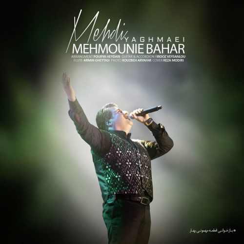 Mehdi Yaghmaei دانلود آهنگ جدید مهدی یغمایی به نام مهمونی بهار