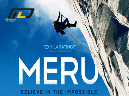 Meru 20151 دانلود مستند Meru 2015