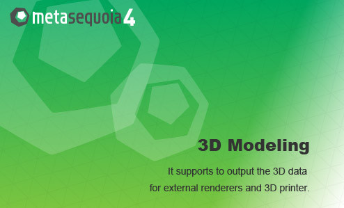 Metasequoia دانلود نرم افزار مدل سازی 3 بعدی Metasequoia 4.5.7