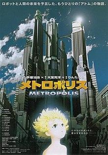 Metropolis 1 دانلود دوبله فارسی انیمیشن متروپلیس