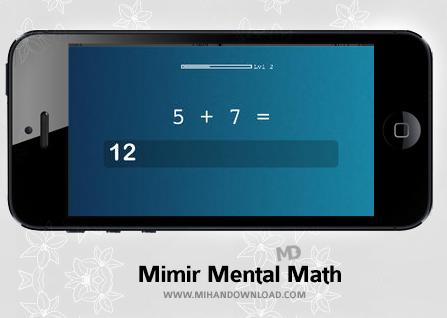 Mimir Mental Math دانلود نرم افزار Mental Math برای آیفون