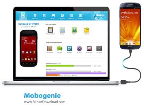 Mobogenie دانلود Mobogenie 3.0.1 Final نرم افزار مدیریت گوشی اندروید