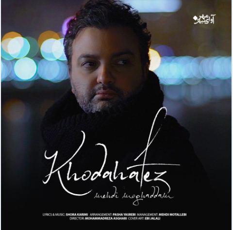 Moghaddam Khodahafez دانلود آهنگ جدید مهدی مقدم به نام خداحافظ