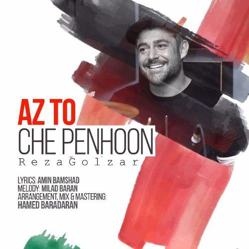 Mohammadreza Golzar Az To Che Penhoon دانلود آهنگ جدید محمدرضا گلزار بنام از تو چه پنهون