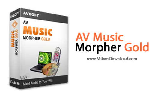 Morpher Gold دانلود نرم افزار ویرایش فایل های صوتی AV Music Morpher Gold 5 0 44