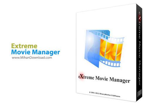 Movie نرم افزار مدیریت آرشیو فیلم ها Extreme Movie Manager 8 2 1 0