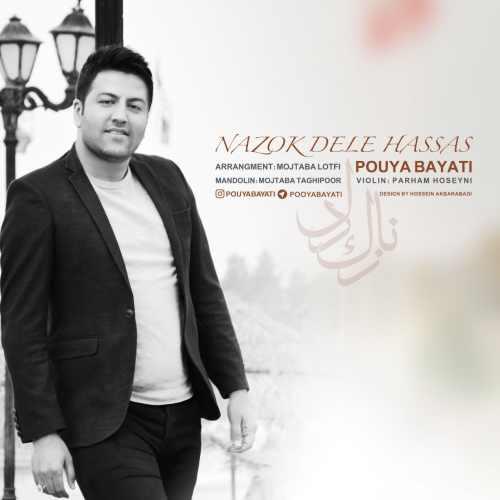 Music Pouya Bayati – Nazok Dele Hassas دانلود آهنگ جدید پویا بیاتی به نام نازک دل حساس