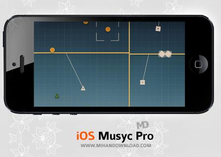 Musyc Pro دانلود نرم افزار Musyc Pro برای آیفون