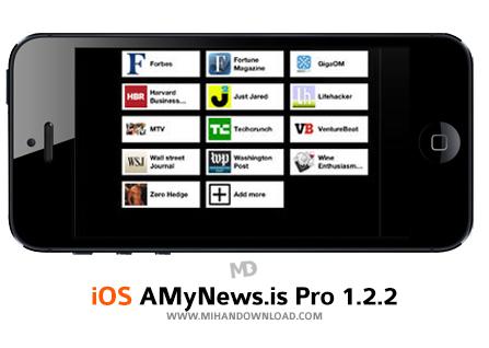 MyNews نرم افزار خبرهای روز MyNews.is Pro برای آیفون