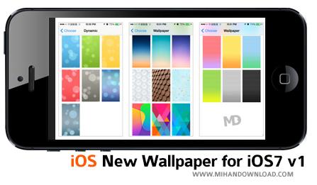 New Wallpaper for iOS7 1 دانلود نرم افزار New Wall Power برای آیفون