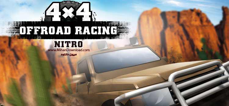 Offroad Racing Nitro icon دانلود بازی مسابقه ای 4×4 Offroad Racing Nitro برای کامپیوتر