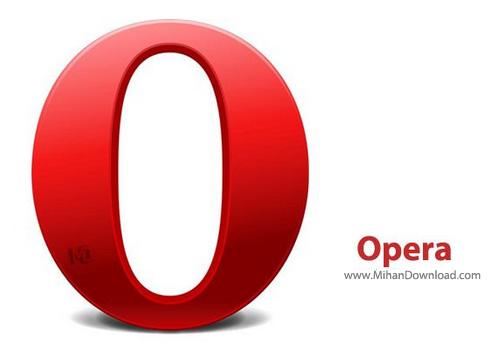 Opera 1 نرم افزار مرورگر اپرا Opera 19 0 Build 1326 63 Final