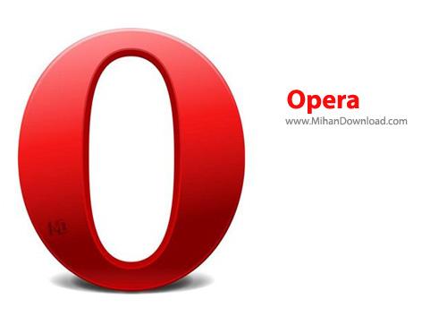 Opera 3 دانلود Opera 18 0 Build 1284 63 Final نرم افزار مرورگر اپرا