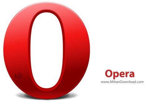 Opera دانلود Opera 22.0 Build 1471.70 Final مرورگر اپرا
