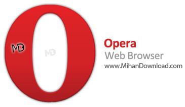 Opera v12.12.1707 Final www دانلود Opera 16.0.1196.80 Final مرورگر اپرا