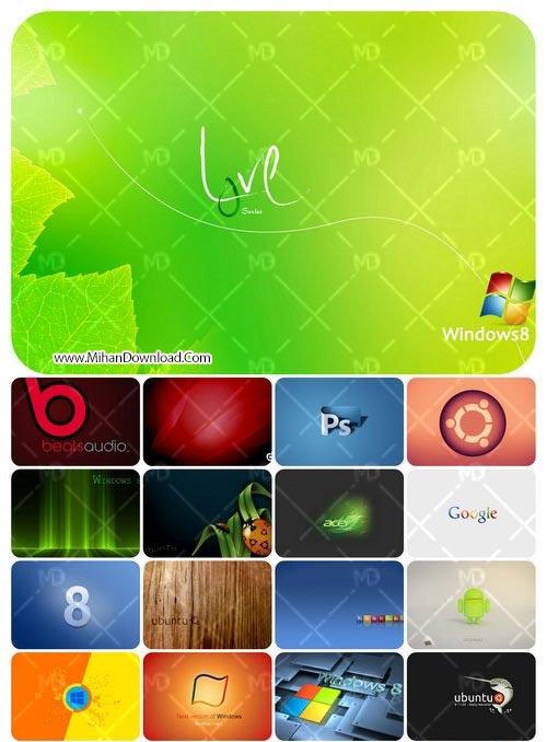 PC OS Wallpapers Part 13 دانلود تصاویر پس زمینه با موضوع سیستم عامل
