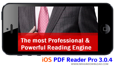 PDF دانلود نرم افزار PDF Reader برای آیفون