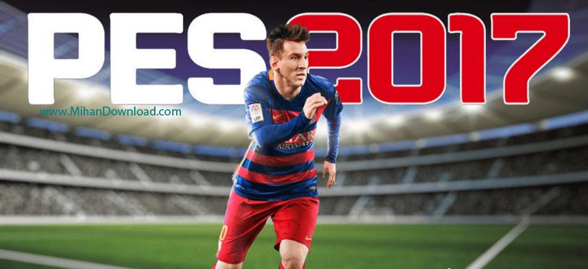 PES 2017 icon دانلود PES 2017 بازی فوتبالی پی اس 2017 برای آندروید