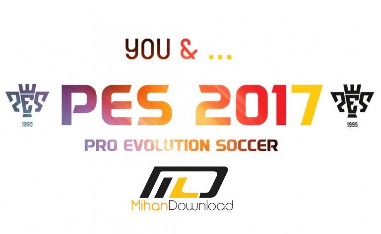 دانلود بازی PES2017 برای کامپیوتر