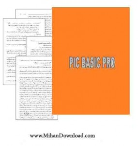 PIC BASCI1 285x300 PICدانلود کتاب آموزشی