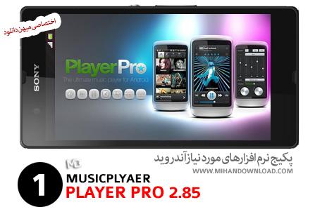 PLAYERPRO2.85 دانلود پکیج نرم افزار های مورد نیاز PlayerPro   آندروید