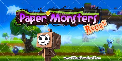 Paper Monsters Recut 1 دانلود بازی Paper Monsters Recut