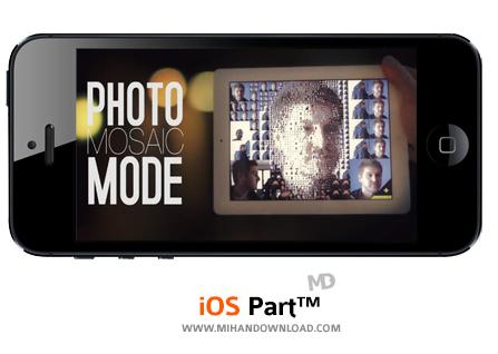 Part™ نرم افزار ویرایش تصاویر PART برای آیفون
