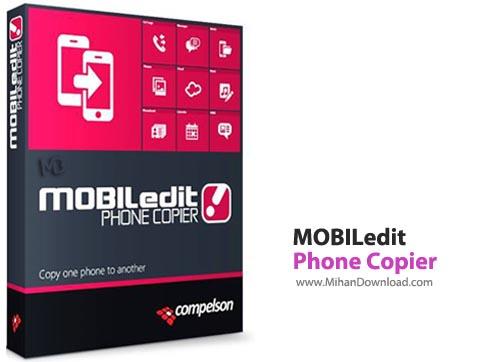 Phone Copier نرم افزار مدیریت گوشی تلفن همراه MOBILedit! Phone Copier 7 5 5 4262