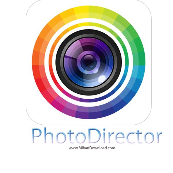 PhotoDirector icon دانلود نرم افزار ویرایشگر حرفه ای فوتو دایرکتور برای آندروید