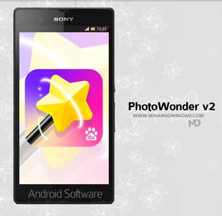 PhotoWonder v2.0 دانلود نرم افزار PhotoWonder برای آندروید