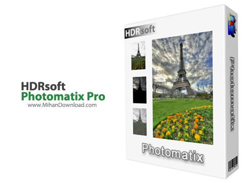 Photomatix Pro1 دانلود HDRsoft Photomatix Pro 5 0 1 نرم افزار ویرایش تصاویر