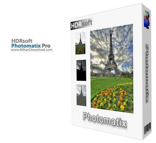 Photomatix دانلود HDRsoft Photomatix Pro 5 0 نرم افزار ویرایش تصاویر