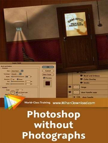 Photoshop دانلود فیلم آموزش فوتوشاپ Photoshop Without Photographs