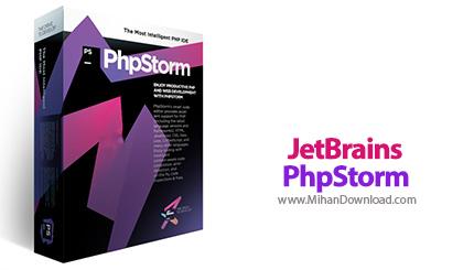 PhpStorm icon دانلود PhpStorm نرم افزار کد نویسی PHP