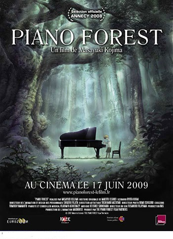 Piano Forest 1 دانلود انیمیشن پیانو فارست  Piano Forest