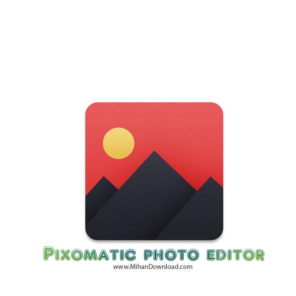 Pixomatic photo editor icon دانلود نرم افزار قدرتمند ویرایش تصاویر پیکسوماتیک برای آندروید