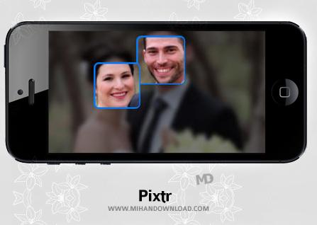 Pixtr دانلود نرم افزار Pixtr برای آیفون
