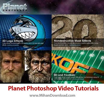 Planet Photoshop Tutorials Over 150 All New Video Tutorials دانلود مجموعه ویدئو های آموزش رتوش و گرافیک فتوشاپ Planet Photoshop Tutorials