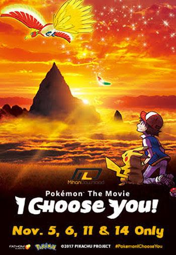 Pokemon the Movie I Choose  دانلود انیمیشن Pokemon the Movie I Choose You 2017