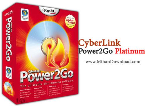 Power2Go Platinum دانلود نرم افزار رایت انواع دیسک  CyberLink Power2Go Platinum v9 0 0809 0